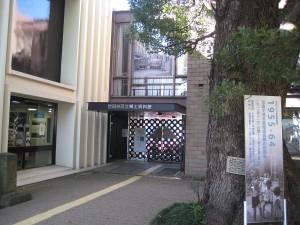 3_0shiryou