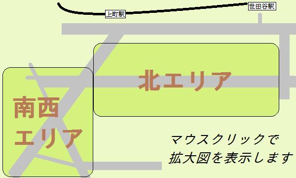 概略図非選択文字new
