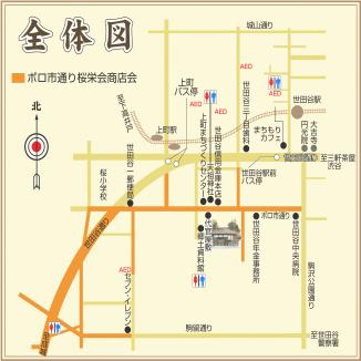 桜栄会全体図